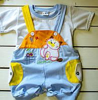 Костюмчик для малюка на ріст 62 см