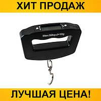 Цифровые электронные весы-кантер Безмен WH-A09