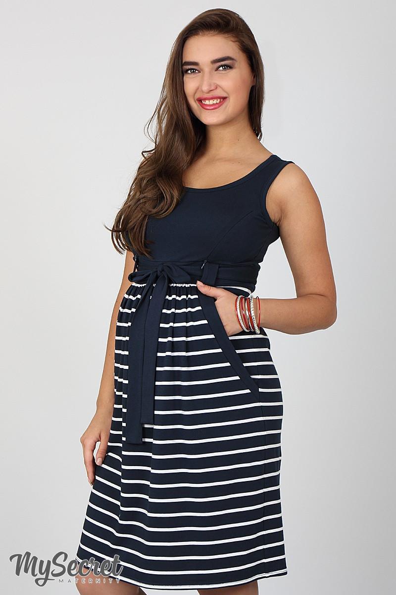 Сарафан для беременных и кормящих Virginia ЮЛА МАМА (синий, размер M)