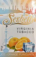 Serbetli Ice Orange (Щербетли Ледяной Апельсин)