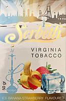 Serbetli Ice Banana Strawberry (Щербетли Ледяной Банан Клубника)