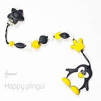Силиконовая игрушка-грызунок на держателе Happy Pengui BABY MILK TEETH