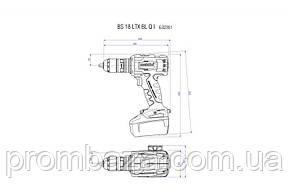 Аккумуляторный шуруповерт Metabo BS 18 LTX BL Q I + Power X3, фото 3