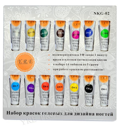 Набор красок гелевых 14цв по 5мл YRE \ 07.722