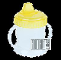 Чашка (поилка) с ручками для детей 250 мл, ТМ little Timmy 4240 Желтый