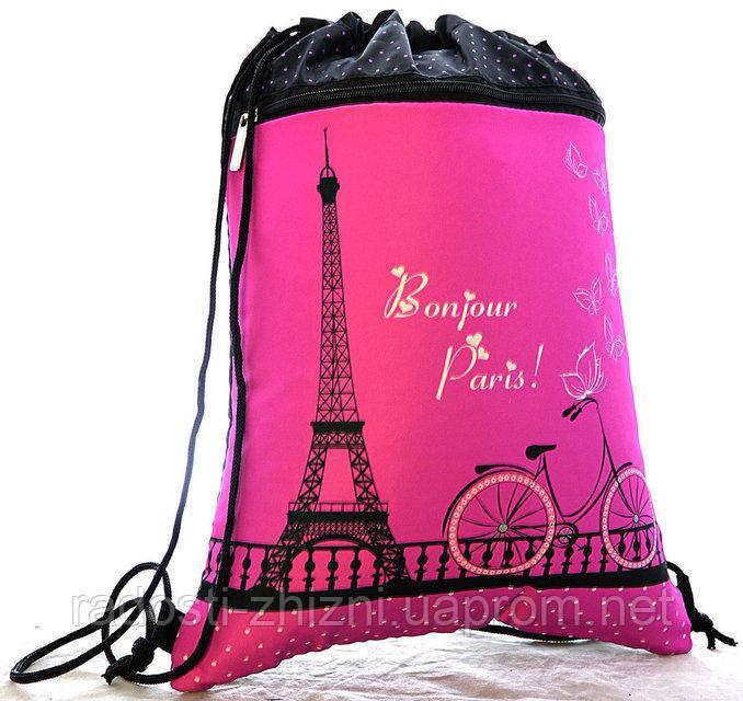 Сумка для сменки с карманом ТМ Vombato Париж
