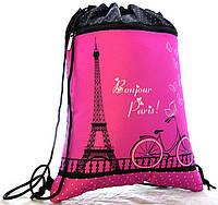 Сумка для сменки с карманом ТМ Vombato Париж  , фото 1