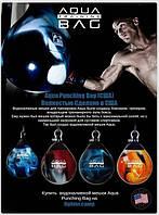 Водоналивные боксёрские мешки BYTOMIC (AQUA BAG)