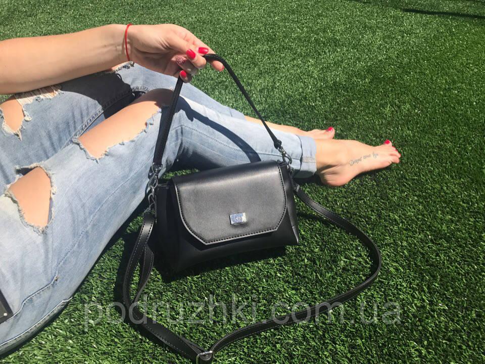 Женская красивая сумка мини (расцветки)