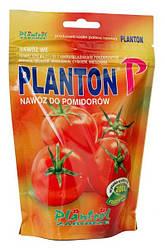 Комплексное минеральное удобрение для томатов Planton Р (Плантон П) 200 г