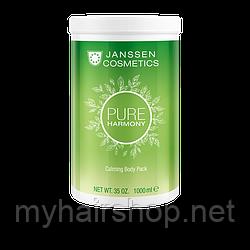 Укрепляющее обертывание с экстрактом белого чая JANSSEN Calming Body Pack 1000 мл