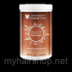 Корректирующее обёртывание с какао JANSSEN Creamy Chocolate Body Pack 1000 мл