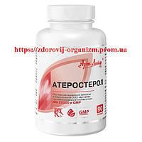 Астеростерол Контроль за холестерином, поступающим в организм