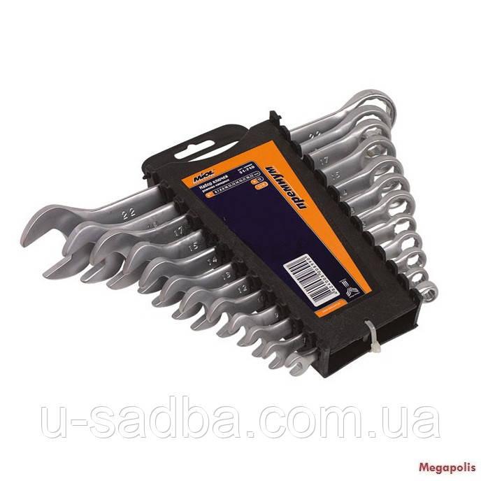 Набор ключей Miol 51-710
