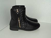 Зимние женские ботинки, р. 39(24.5см). Уценка, фото 1