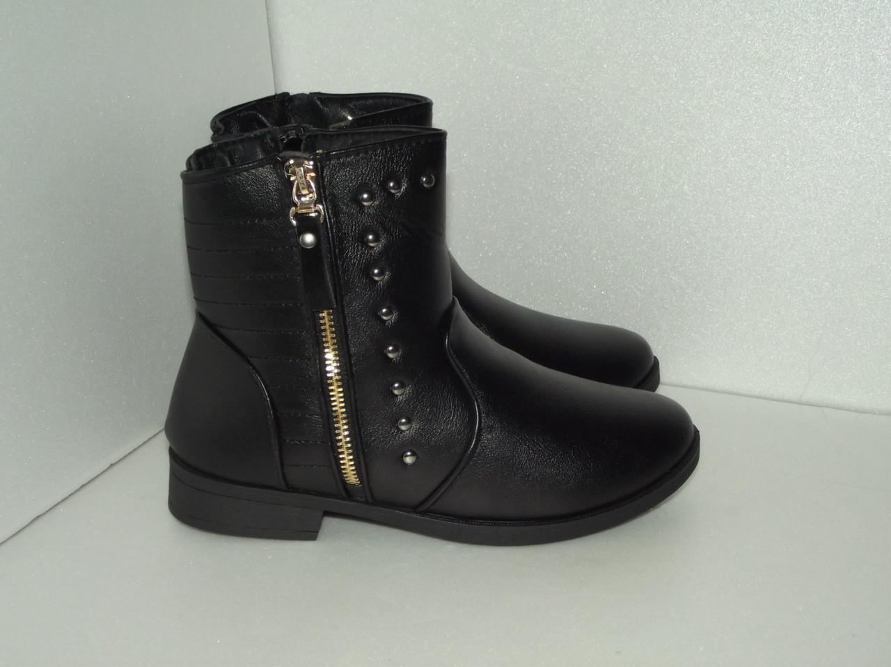 Зимние женские ботинки, р. 39(24.5см). Уценка