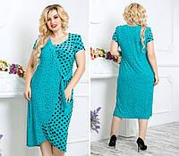 Гарне плаття великого розміру