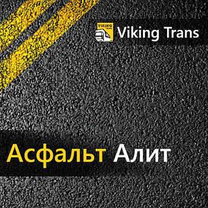 Суміш піщана - Асфальт АЛИТ