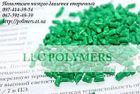 Регранулят HDPE (ПЕНД) зеленый литьевой, фото 1