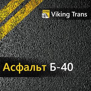 Суміш грубозерниста Асфальт Б-40
