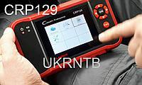 Диагностика авто / Автосканер LAUNCH CRP129 Pro ориг. / OBD2 + АКПП + ABS + SRS Airbag + EPB/SBC + DPF + SAS