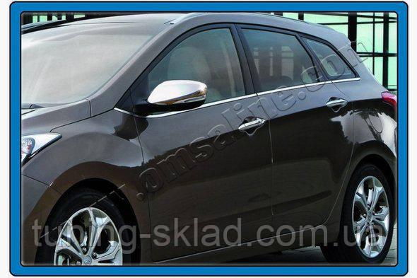 Хром накладки на зеркала с вырезом под поворот  Hyundai Elantra 2011-2015  (Хюндай Элантра)