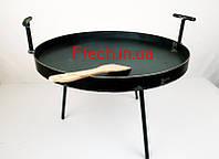 Сковорода из бороны 500 мм съемные ножки и ручки , фото 1