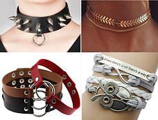 Ремешки на шею, чокеры, браслеты