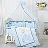 Комплект детского постельного белья Фламинго голубой
