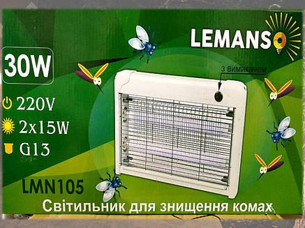 Светильник для уничтожения насекомых (противомоскитный светильник) 30W Lemanso LMN105, фото 2