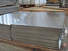 Алюмінієвий лист t-1.5 мм, фото 3