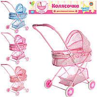 Универсальная коляска для кукол 833