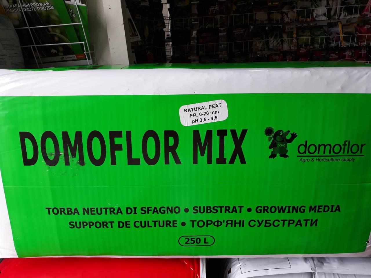 Кислий торф Domoflor Natural Peat, 250 л. Ідеальний для лохини. 250л.