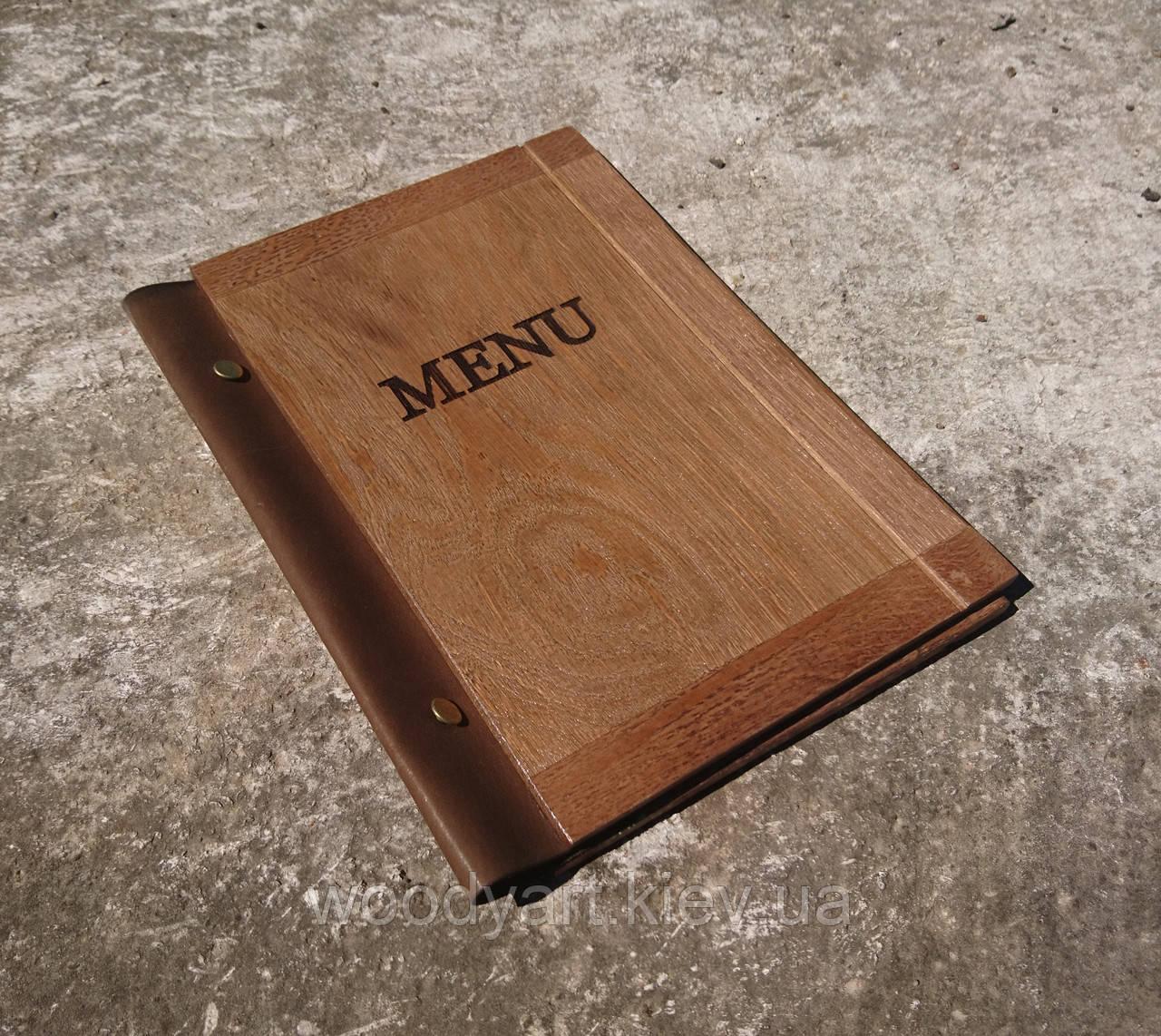 Папка меню из дерева (А5)