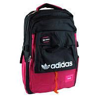 Рюкзак спортивный детский Adidas 1-495 (12215)