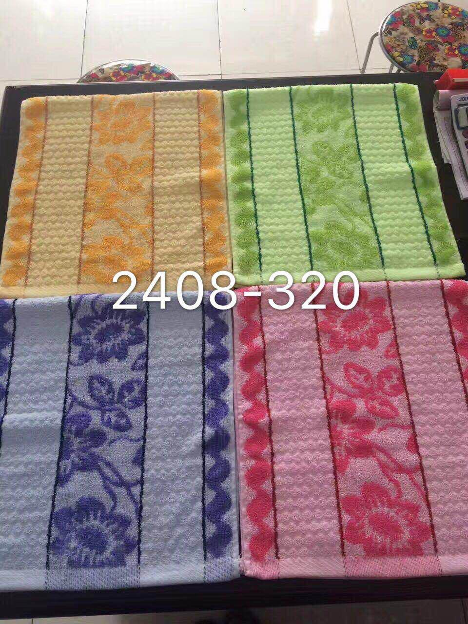 Полотенце кухонное махровое 35*70