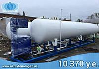 АЗС газ, LPG модуль 9,5 м3, заправки АЗС, газовые АЗС пропан-бутан, модульная АЗС, LPG заправки, мобильная АЗС