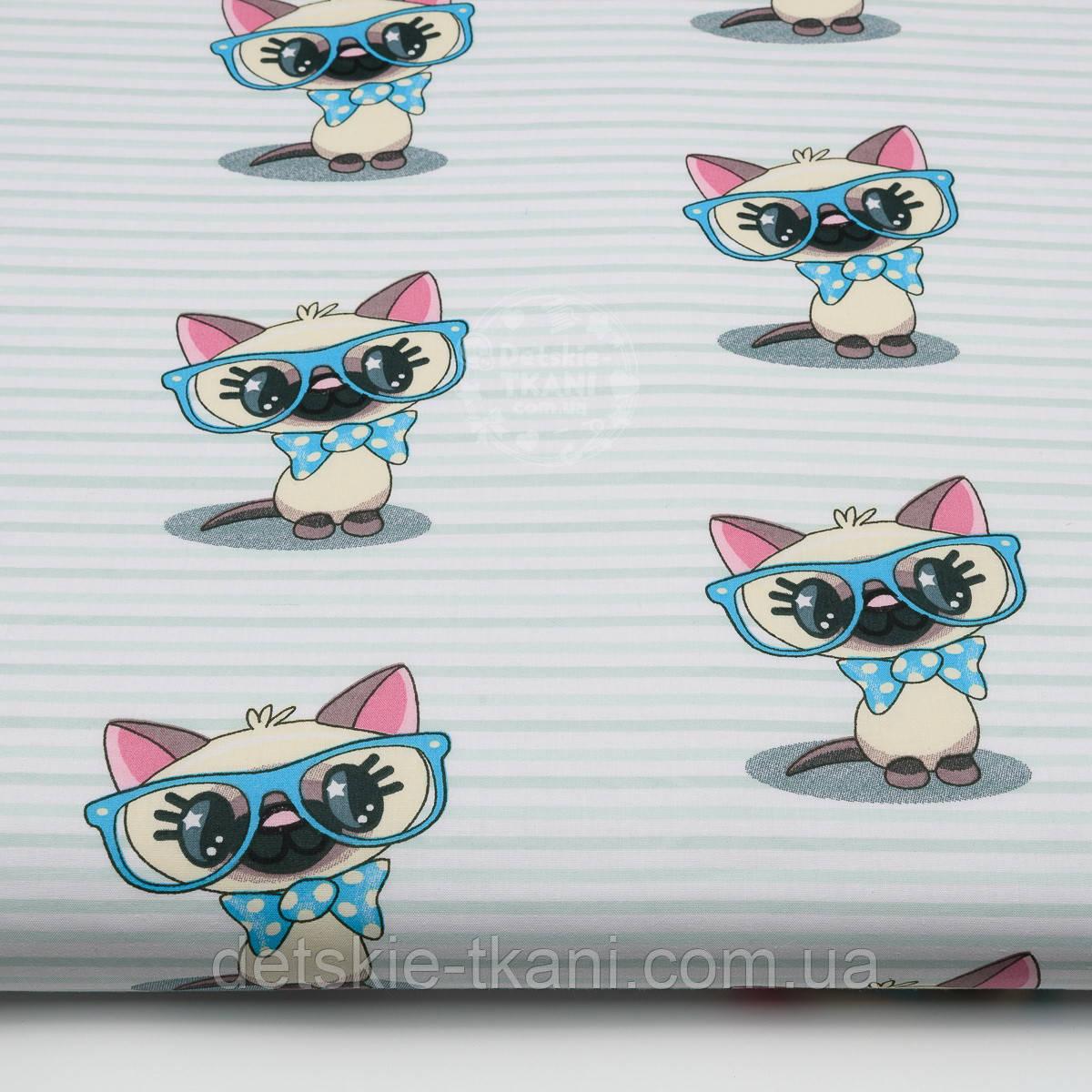 """Ткань """"Котёнок в голубых очках"""" на светло-мятной полоске, № 1428а"""