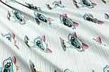 """Ткань """"Котёнок в голубых очках"""" на светло-мятной полоске, № 1428а, фото 4"""