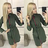 Платье рубашка с рукавом