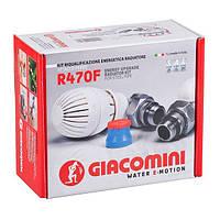 """Комплект для радіаторів 1/2"""" кутовий Giacomini (R470FX003)"""