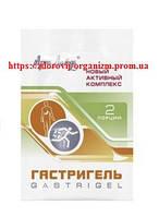 Гастригель Улучшение функционального состояния пищеварительного тракта  30 пакетиков-саше по 10 мл