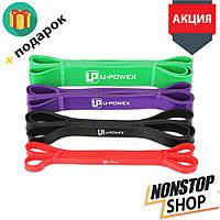 Фитнес-петли power bands U-Powex / Набор (4 шт) резины для подтягиваний U-Powex (США) power band