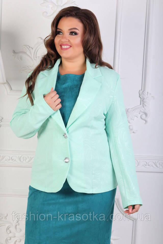 Эффектный пиджак с отложным воротником и длинными рукавами в размерах 52-58
