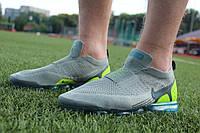 "Кроссовки мужские Nike Air Vapormax Flyknit 2.0 Moc ""Mica Green"" / AH7006-300 (Реплика)"
