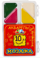 Акварельные краски для начинающих 10 цветов Мозаика пластик Краски акварельные детские