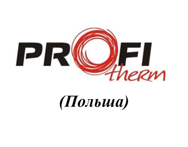 Profitherm (Польша)