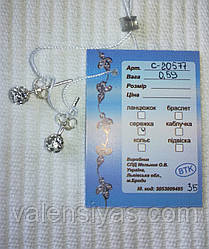 Серьги - гвоздики с кристаллами Swarovski