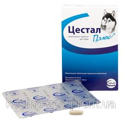 Антигельминтик Цестал плюс для собак, (противоглистный препарат) со вкусом печени, уп. 8 таб.