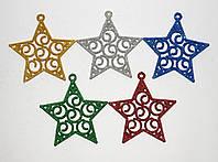 Новогодняя игрушка  звездочка разноцветная средняя 9х9см